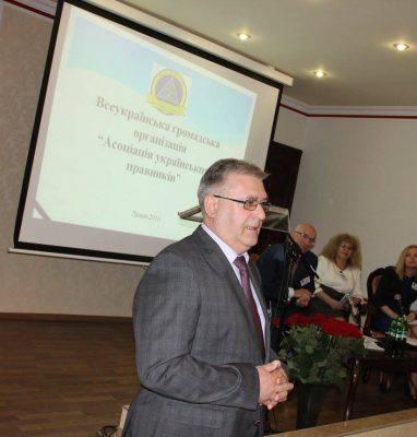 зїзд Асоціації українських правників