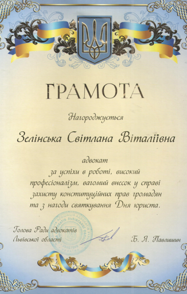 gramota‑1
