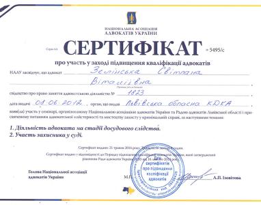 sertif8
